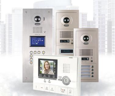 Interphonie interphone maison vidéo sonnette Toulon, Var, Monaco, Alpes Maritimes
